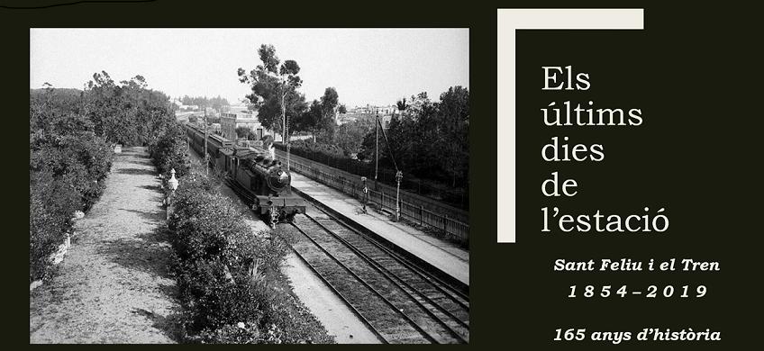 Adhesió al Manifest en defensa de l'estació del tren de Sant Feliu de Llobregat